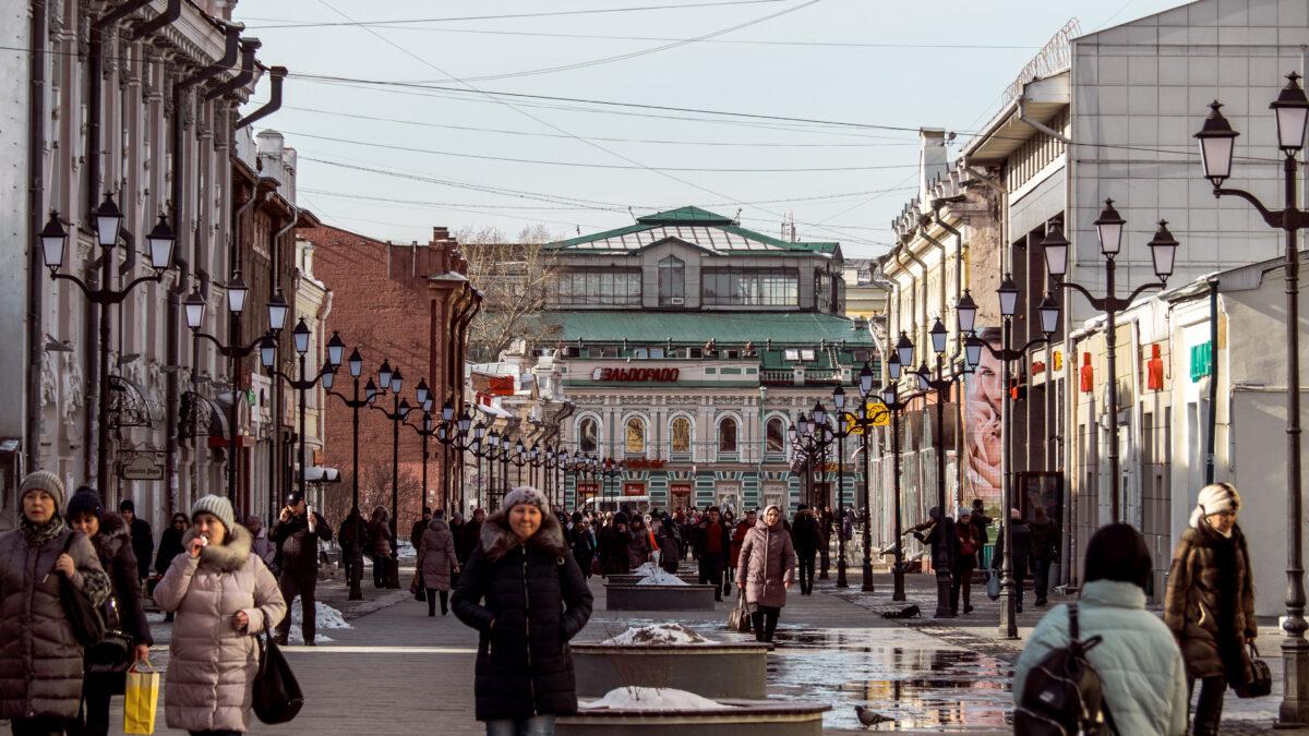 Pěší zóna v Irkutsku