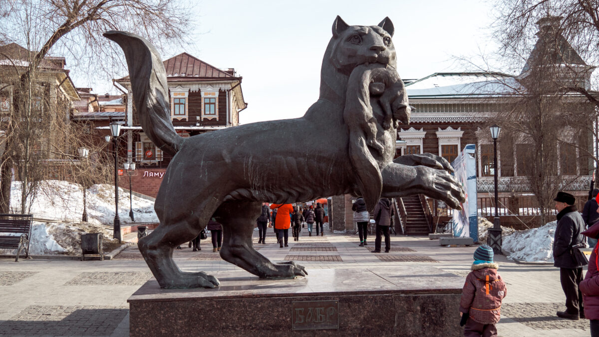 Znak Irkutsku